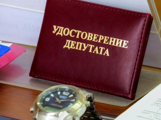 Четыре депутата в Дагестане лишены полномочий