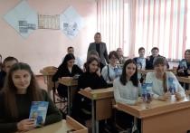 Татьяна Казармщикова рассказала оренбургским школьникам о ЛДПР