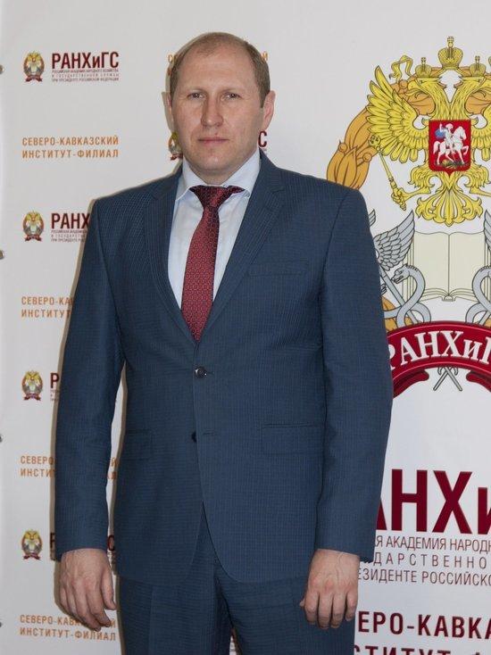 В бизнес-форуме «Инвестируй в Каказ» участвуют эксперты РАНХиГС