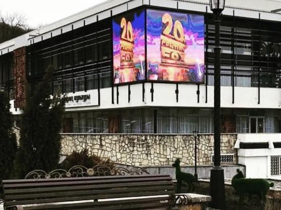 «Умные» информационные панели появятся в Железноводске