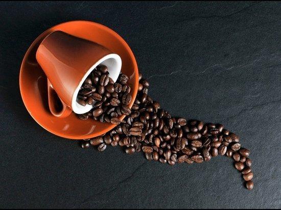 В мире кончается кофе: зерна подорожали на 25 процентов
