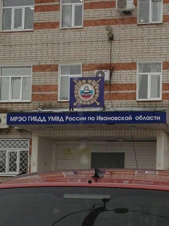 Пять человек получили травмы в двух ДТП, случившихся в Ивановской области