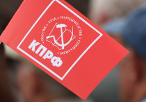 Мнение жителей Костромы о двуличие местных коммунистов