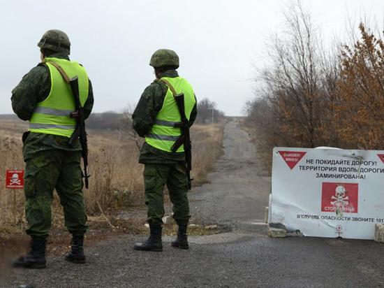 Эксперты назвали тайный смысл закона о границе ДНР: «Подрыв переговоров»