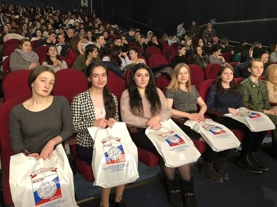 На Кавминводах молодежь собирают на профсоюзный киносеанс