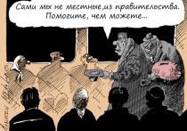 Шестьдесят пять тысяч рублей в день зарабатывал в прошлом году глава «Роскосмоса» Дмитрий Рогозин