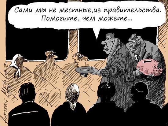 «Роскосмос» объяснил, почему Рогозин зарабатывает втрое больше Путина