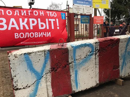 Полигон «Воловичи» прекратил принимать мусор