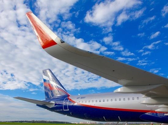 Аэрофлот вновь признали самым узнаваемым перевозчиком с лучшим бизнес-классом