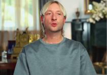 Плющенко заявил, что ему угрожали «облить кислотой» и «вырезать семью»