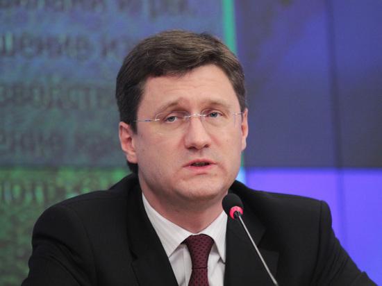 Новак ответил Витренко на предложение выплатить судебные долги газом