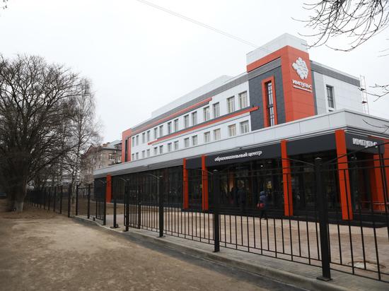 Центр поддержки одаренных детей открыли на Вологодчине