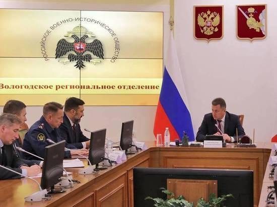 В Вологодской области ведется активная работа по подготовке и реализации ряда мероприятий