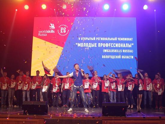 Имена победителей Открытого регионального чемпионата «Молодые профессионалы» объявили в Вологде