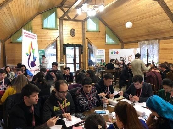 Молодежный бизнес-форум проходит в Архызе