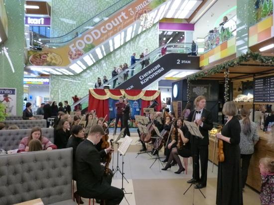 Симфонический оркестр сыграл в петрозаводском торгово-развлекательном центре