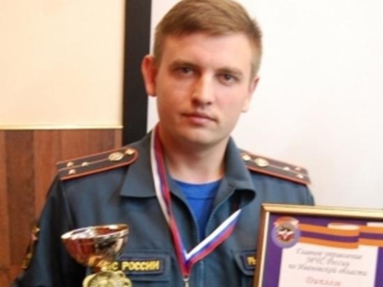 Дознаватель Госпожнадзора из Иванова стал лучшим в Центральном федеральном округе