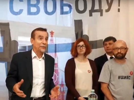 Лев Пономарев создал новое правозащитное движение под старым названием
