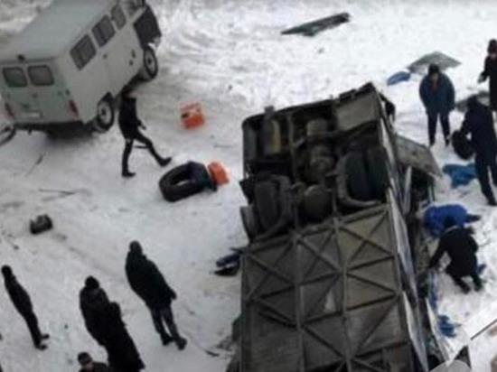 Марка автобуса, разбившегося в Забайкалье, уже