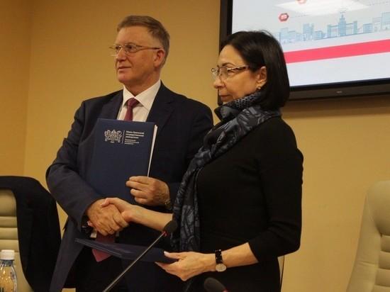 Наталья Котова подписала меморандум о создании в Челябинске системы «Умный город»
