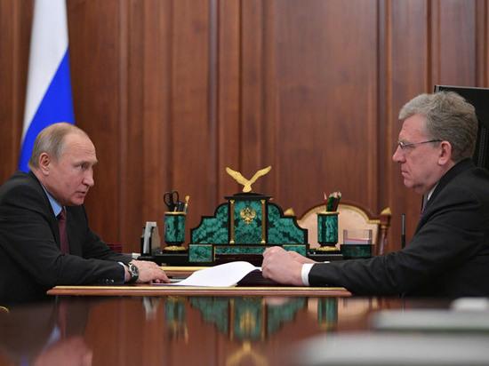 Блеск и нищета Алексея Кудрина: блаженный его величества