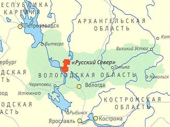 Населенные пункты могут исключить из границ парка «Русский Север»