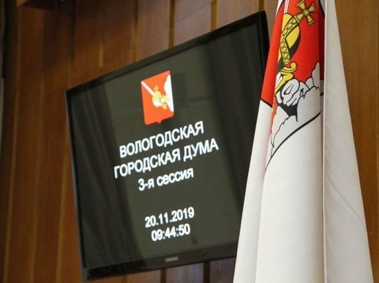 Сергея Воропанова переизбрали мэром Вологды