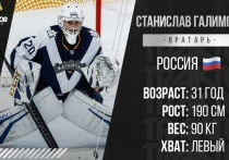 Место Василия Демченко в «Тракторе» займет Станислав Галимов