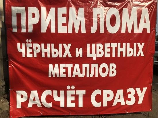 В Новосибирске раскрыта кража створки от ворот полугодовой давности