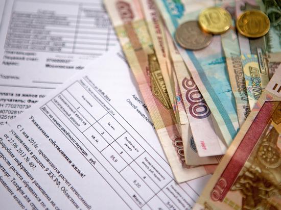 Калмыцкая семья тратит почти десятую часть доходов на коммуналку