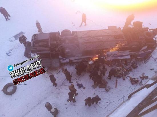 Родные погибших в автобусе в Забайкалье получат по 2 млн р по страховке