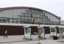 В Барнауле открылся «Старый базар»