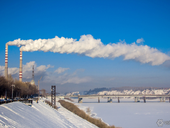 """Режим """"чёрного неба"""" объявили в двух городах Кузбасса"""
