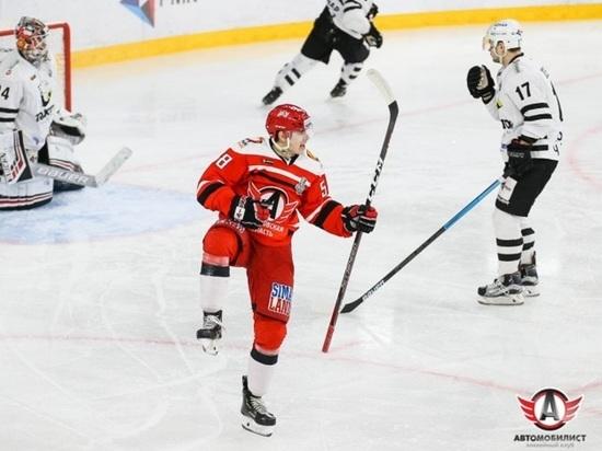 """""""Автомобилист"""" в Ярославле обыграл """"Локомотив"""""""