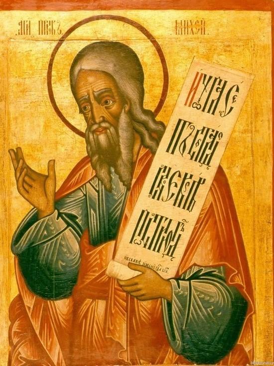2 декабря – День памяти святого Авдия: как он поможет избежать измен