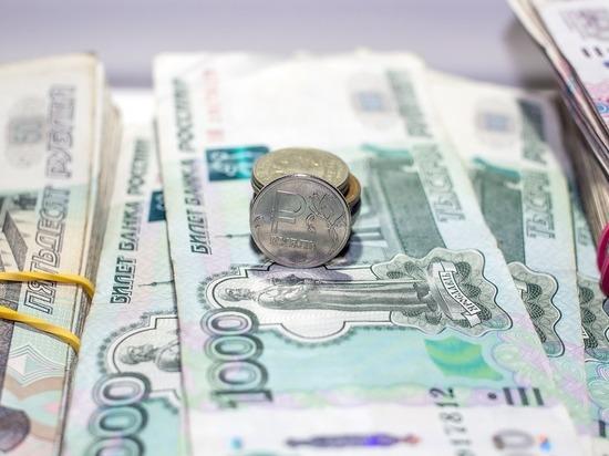 ЯНАО стал вторым в РФ по максимальному уровню зарплат