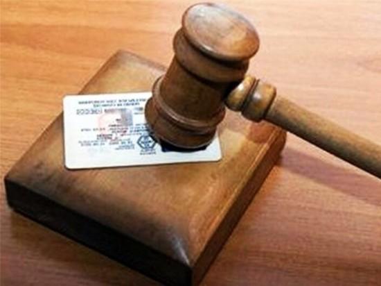 Жителя Костромской области лишили прав из-за неправильной подписи на медстправке