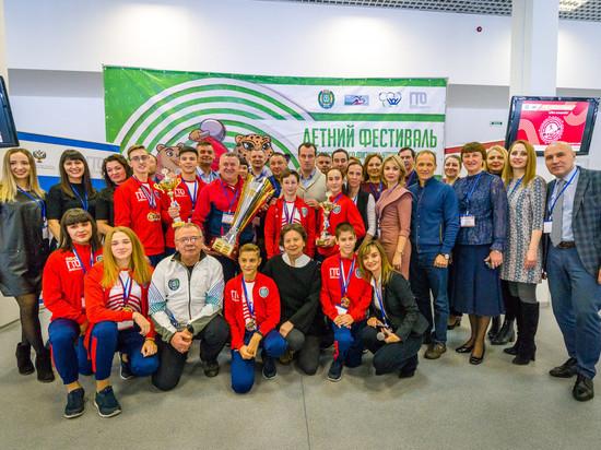 Югорские школьники стали лидерами фестиваля всероссийского ФСК «Готов к труду и обороне»