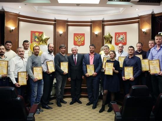 В Ставрополе наградили «лучших в профессии»