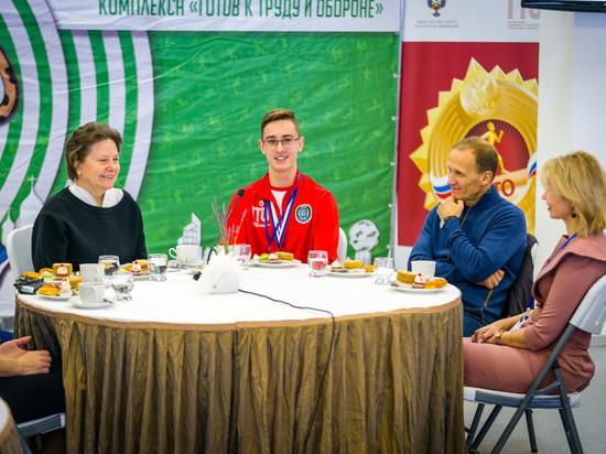 Наталья Комарова поздравила победителей всероссийского фестиваля ГТО