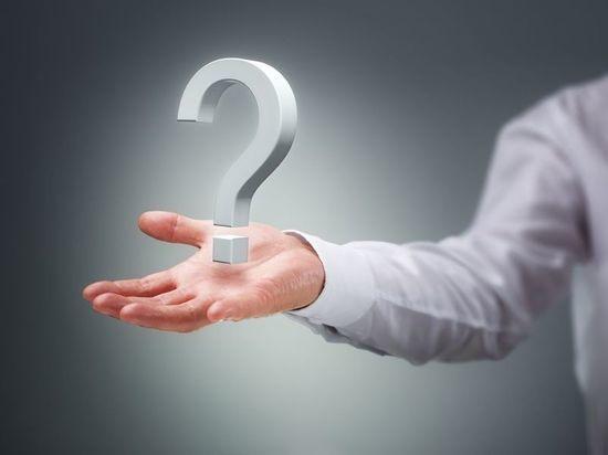 Вопрос к специалисту органов службы занятости населения