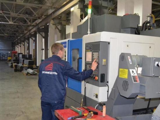 В течение полугода трое сотрудников завода «Профмодуль» обучались по программе «Лидеры производительности», которая проходит в рамках нацпроекта «Производительность труда и поддержка занятости»