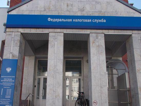 Бухгалтерскую отчётность не нужно больше сдавать Томскстату