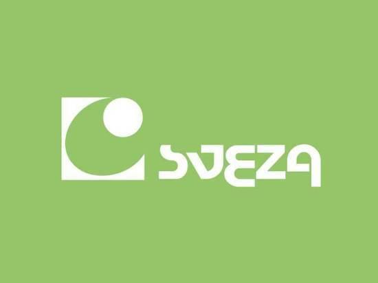 Официальное заявление компании «Свеза»