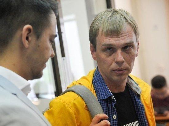 Суд отклонил жалобу Голунова на бездействие СКР