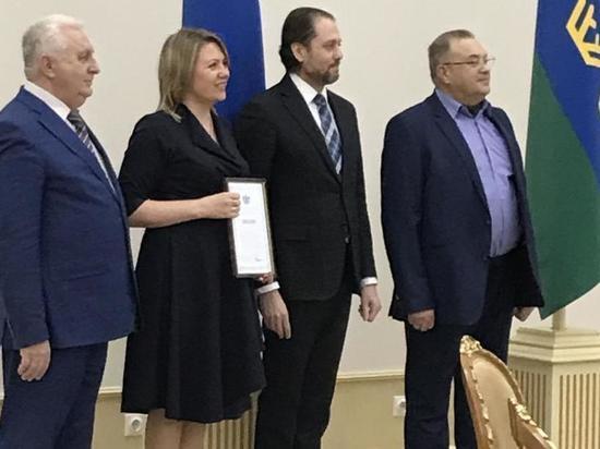 Сотрудники КЦСОН Тюменского района принимали участие в региональном этапе всероссийского конкурса «Российская организация высокой социальной эффективности»