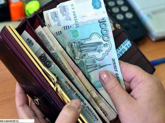 В Ивановской области — одни из самых низких зарплат по России