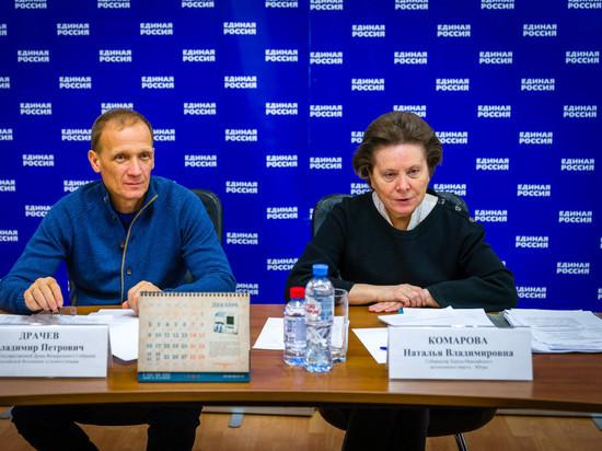 Наталья Комарова и Владимир Драчев ответили на вопросы граждан