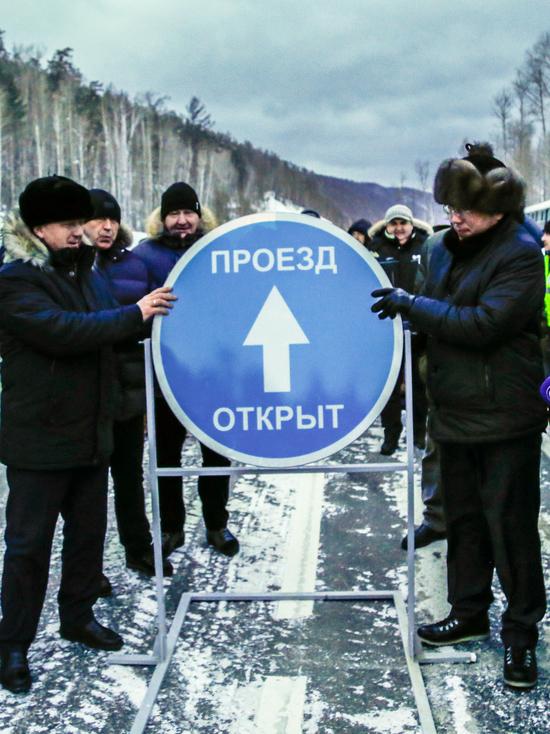 «Труд» ввёл в эксплуатацию участок трассы «Улан-Удэ – Турунтаево – Курумкан – Новый Уоян»