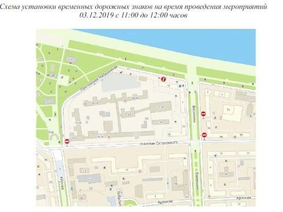 Несколько улиц в центре Кемерова временно перекроют